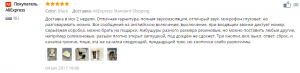 Как найти проверенного продавца на AliExpress