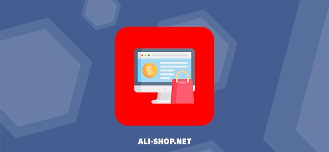 Как сделать покупку на Алиэкспресс — пошаговая инструкция на русском