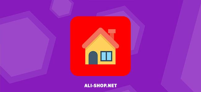 Как изменить адрес доставки на Алиэкспресс