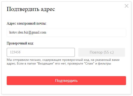 Как открыть магазин на Алиэкспресс в России