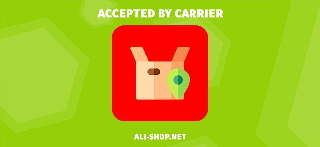 Accepted by carrier — перевод на русский язык
