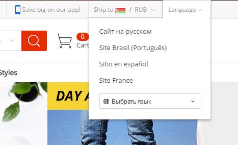 Алиэкспресс в Беларуси — каталог товаров на русском языке в белорусских рублях