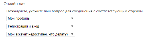 Your account is temporarily unavailable на Алиэкспресс