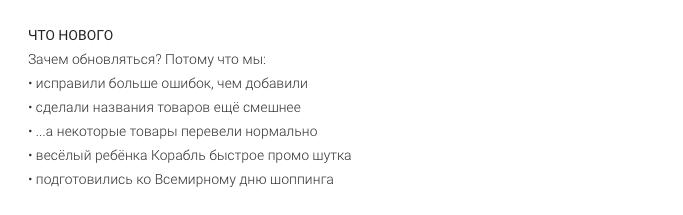 Скачать бесплатно Алиэкспресс на русском языке на телефон для Андроид