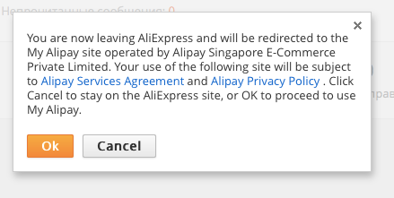 Как привязать новую карту к Алиэкспресс