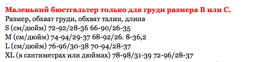 Таблица размеров одежды для женщин на Алиэкспресс