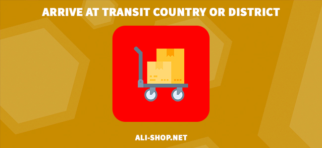 Arrive at transit country or district – перевод на русский язык