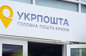 УкрПочта ускорила доставку посылок из AliExpress