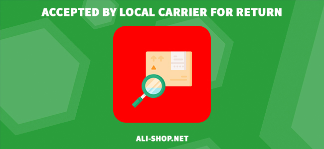 Accepted by local carrier for return. Mailno – перевод на русский язык
