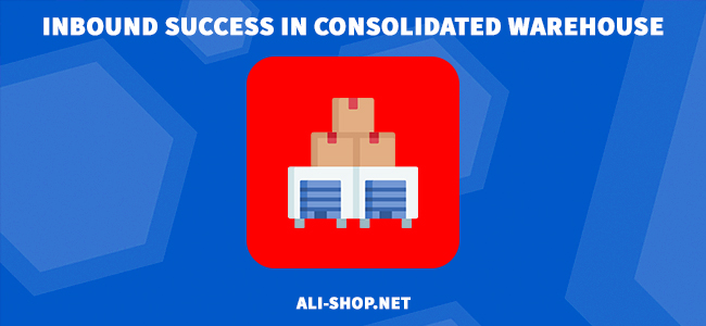 Inbound success in consolidated warehouse – перевод на русский язык